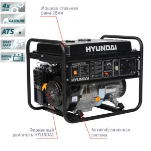 Бензогенератор Hyundai HHY 5000FE (4 кВТ)
