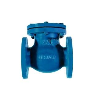 Клапан обратный поворотный UKSPAR (ДУ 50-600)