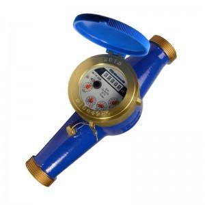 Счетчик горячей воды GROSSWASSER MTK - UA (ДУ 20 - 50)